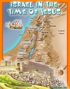 Israel in the First Century AD during the Time of Jesus Christ