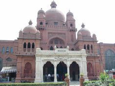 Lahore's Museum on Mall Road