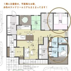 House Layouts, House Plans, Floor Plans, Flooring, How To Plan, Room, Home Decor, Decorations, Architecture