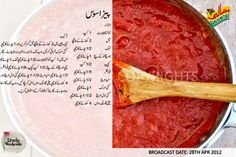 Pizza sauce Sweet Dishes Recipes, Best Lunch Recipes, Baby Food Recipes, Indian Food Recipes, My Recipes, Snack Recipes, Spicy Sausage Pasta, Masala Tv Recipe, Cooking Recipes In Urdu