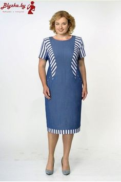 Tatyana Rogova Mob Dresses, Women's Fashion Dresses, Plus Size Dresses, Dress Outfits, Casual Dresses, Lace Summer Dresses, Frack, Business Dresses, Classy Dress