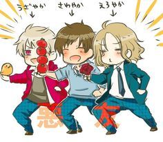 Read Y vinieron para quedarse from the story Historias del Bad Touch Trio (Hetalia) by (♠N. Bad Touch Trio, Spamano, Usuk, Bad Friends, Hetalia Axis Powers, Prussia, Me Me Me Anime, In This World, Haikyuu