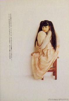 '94 Hinano Fashion 101, Fashion Photo, Old School Fashion, Japanese Fashion, Innovation Design, My Girl, Cute Pictures, Editorial, Asia