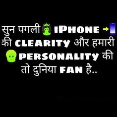 Attitude Images Wallpaper Pics Photo for Whatsapp DP Wallpaper Pictures, Photo Wallpaper, Pictures Images, Cute Attitude Quotes, Good Attitude, Good Evening Photos, Whatsapp Dp Images, Hindi Quotes