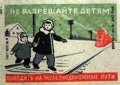 Этикетки на спичечных коробках в СССР (3)