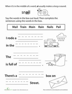 First Grade Phonics Worksheets: Sounding It Out: Ai Vowel Pair