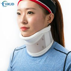 Rigid First-aid Cervical Neck Collar with Chin Support for Stiff Neck Pain Relief Cervical Collar Neck braces neck belt Wrap Posture Collar, Neck Collar, Cheap Braces, Stiff Neck, Neck Pain Relief, Sprain, Pink Art, Cool Things To Buy, Medical
