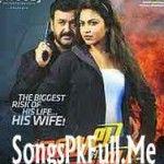 Malayalam Songs Download