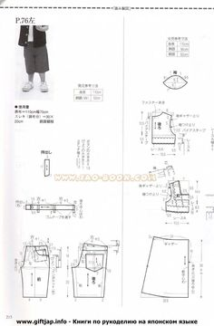 giftjap.info - Интернет-магазин | Japanese book and magazine handicrafts - MRS STYLE BOOK 7-2007