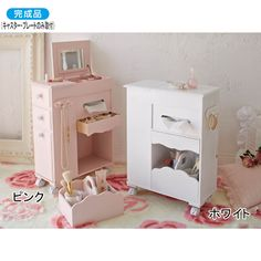 Cute, Pretty Cosmetic Mini Vanity Cart. This compact, clever Japanese furniture is meant to sit on the floor in front of when putting on your makeup.