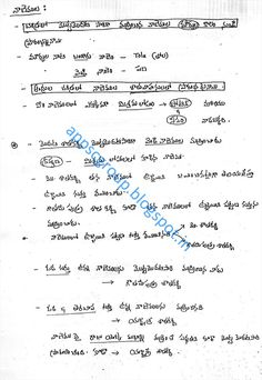 Pages Andhra History Class Notes: Early History of Andhra- for APPSC Group 2 and Group 1 Exam- Part 1 Dare Games, Class Notes, History Class, Public Service, Study Materials, Telugu, Pdf, Group, Medium