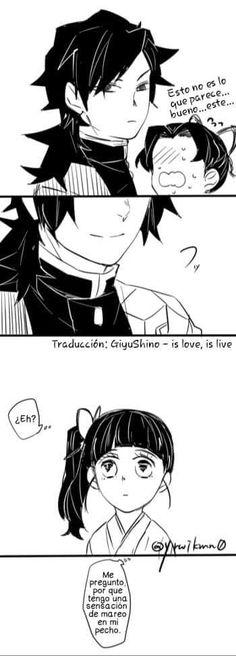 Anime Episodes, Anime Girl Cute, Damon, Manga Art, Ships, Comics, Couples Images, Anime Couples, Drawings