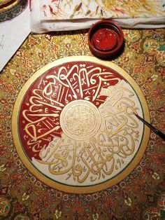 Islamic calligraphy. Red & gold