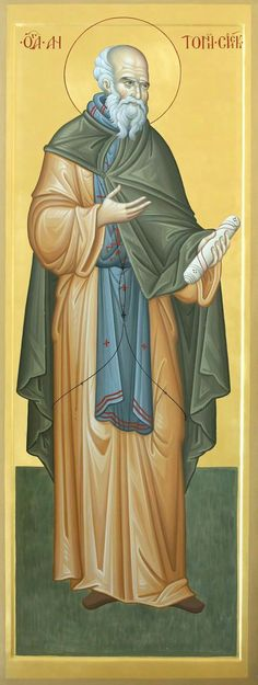 St Anthony the Great / Byzantine Icons, Byzantine Art, Anthony The Great, Church Icon, Early Christian, Icon Collection, Religious Icons, Art Icon, Patron Saints
