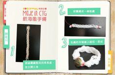 Made in CTG - 航海風手繩