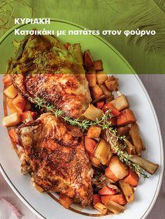 Κάθε Δευτέρα η ομάδα του Olivemagazine.gr σας δίνει ιδέες για να φτιάξετε το διατροφικό πρόγραμμα της εβδομάδας με τους πιο νόστιμους συνδυασμούς. Ratatouille, Tandoori Chicken, Ethnic Recipes, Food, Essen, Meals, Yemek, Eten