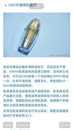 cpb serum