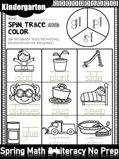 Spring Math and Literacy pack. Teaching kindergarten classroom with engaging worksheets with a lot of sight word, word work, phonics, reading, fluency, writing, number, addition & subtraction, shape activities etc. Perfect for spring centers, homework, morning work and home school. #springworksheets #springactivities #kindergartenactivities #kindergartenworksheets Teaching Phonics, Math Literacy, Phonics Activities, Kindergarten Worksheets, Kindergarten Activities, Shape Activities, Phonics Reading, Kindergarten Classroom, How To Teach Phonics