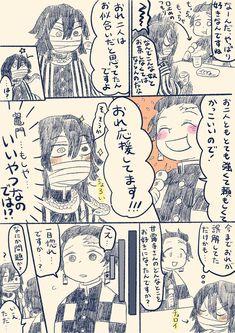 やまいも (@yamaimo_7025) さんの漫画 | 32作目 | ツイコミ(仮) Black Butler Meme, Queer Fashion, Anime Demon, Kuroko, Anime Chibi, Anime Love, Cringe, Funny Memes, Animation