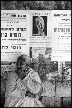 Magnum Photos - Leonard Freed ISRAEL. Beersheba. 1967. A Jewish woman.
