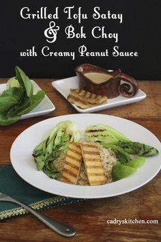 Grilled Tofu Satay & Bok Choy with Creamy Peanut Sauce
