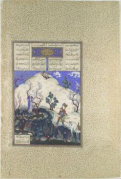 """Kai Khusrau is Discovered by Giv"", Folio from the Shahnama (Book of Kings) of Shah Tahmasp Artist: Painting attributed to Qadimi (active ca. 1525–65) and 'Abd al-Vahhab Date: ca. 1525–30 Geography: Iran, Tabriz Medium: Opaque watercolor, ink, silver, and gold on paper Dimensions: Painting: H. 11 1/8 in. (28.3 cm) W. 7 7/16 in. (18.9 cm) Page: H. 18 9/16 in. (47.1 cm) W. 12 1/8 in. (30.8 cm) Mat: H. 22 in. (55.9 cm) W. 16 in. (40.6 cm) Metropolitan Museum of Art 1970.301.32"