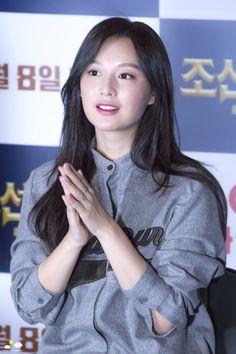 Asian Actors, Korean Actresses, Korean Actors, Actors & Actresses, Asian Cute, Beautiful Asian Girls, Korean Beauty, Asian Beauty, Korean Shows