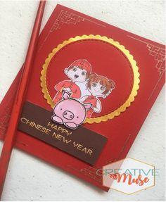 chinese new year 2019 @ creativemuse Chinese New Year Card, Hello Everyone, Invitation Cards, Happy New Year, Greeting Cards, News, Creative, Handmade, Hand Made