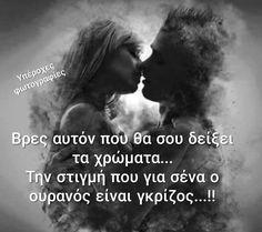 Greek Quotes, Betty Boop, Sayings, Words, Movies, Movie Posters, Angel, Lyrics, Films