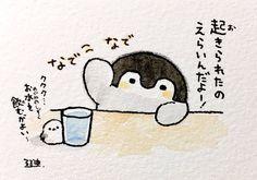 Penguin Party, Penguin Love, Cute Penguins, Penguin Drawing, Kawaii Art, Character Design References, Cute Illustration, Spirit Animal, Cute Drawings