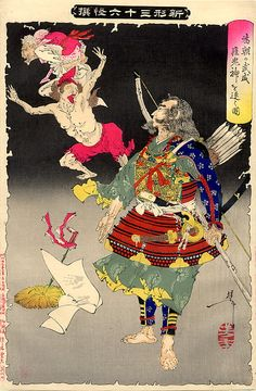 Yoshitoshi Driving away the Demons - 新形三十六怪撰 - Wikipedia
