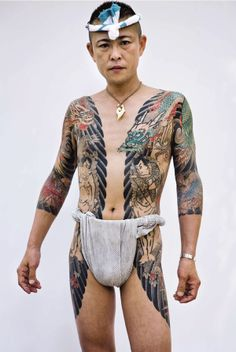 L'exposition tatoueurs tatoues au musee du quai branly : Traditional Japanese tattoo