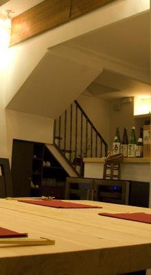 Espacio | WAGOKORO | Restaurante japonés en Barcelona バルセロナの和食屋 Japanese restaurant in Barcelona