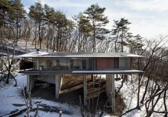 House in Asamayama  Tsukudeiwanami, Japan by Kidosaki Architects Studio