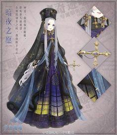 Goddess of Priests