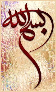 bismillah pg 4 – Art & Islamic Graphics