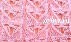 № 134 Ажурный узор бантики для вязания спицами