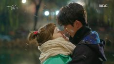 Nam Joo Hyuk Lee Sung Kyung, Joon Hyung, Kim Book, Swag Couples, Nam Joohyuk, Weightlifting Fairy Kim Bok Joo, The Way He Looks, Boys Over Flowers, Kpop