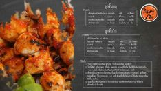 I Chef, Tandoori Chicken, Ethnic Recipes, Food, Essen, Meals, Yemek, Eten