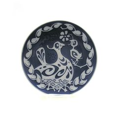 Vintage 1975 Danish Modern Mother's Day Plate by 42ndAvenueVintage