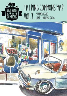 Tai Ping Commons on Behance Tai Ping, Comic Books, Behance, Graphic Design, Comics, Illustration, Photography, Art, Art Background