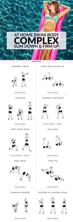 Slim down and firm up with this Bikini Body Complex designed to help you burn mega calories and deliver long-lasting results. Turn on the music, get in the zone, push yourself, and focus on what you want the most! http://www.spotebi.com/workout-routines/bikini-body-complex-full-body-workout-for-women/