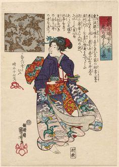 LICENSE THIS IMAGESEND AN E-CARD Kiichi's Daughter Minazuru-hime (Kiichi no musume Minazuru-hime), from the series One Hundred Poets from the Literary Heroes of Our Country (Honchô bun'yû hyakunin isshu)  「本朝文雄百人一首 鬼一の娘みなつる姫」 Japanese Edo period about 1842–43 (Tenpô 13–14) Artist Utagawa Kuniyoshi (Japanese, 1797–1861)