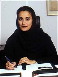 Sheikha Lubna Al Qasimi is the Minister for Foreign Trade and was previously Minister of Economic and Planning of the United Arab Emirates (UAE). She was appointed on 1 November 2004. Sheikha Lubna holds the distinction of being the first woman to hold a ministerial post in the United Arab Emirates.
