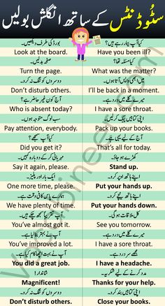 English Speaking Book, English Learning Books, English Learning Spoken, Teaching English Grammar, English Writing Skills, Learn English Words, English Lessons For Kids, English Language Learning, How To Speak English