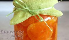 Orange sweet - Πορτοκάλι γλυκό του κουταλιού #greekrecipes #συνταγές