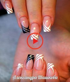 french nails tips Faces French Nails, French Manicure Nails, Diy Nails, Elegant Nails, Stylish Nails, French Nail Designs, Nail Art Designs, Cute Acrylic Nails, Cute Nails
