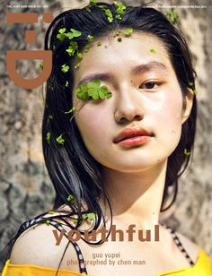 Guo Yupei and Li Jia By Chen Man for i-D's 'Youthful' Issue Fashion Magazine Cover, Fashion Cover, Magazine Covers, Fashion Art, Chen, Id Magazine, Magazine Design, Magazine Layouts, Man Photography