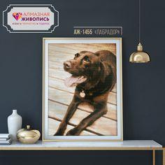 Собака - символ года 2018🐶А еще она - отличный друг и любимый питомец для многих из нас😊А какая ваша любимая порода собак? 🔹🔹🔹#art_mosfa 🔹🔹🔹 #алмазнаяживопись #алмазнаявышивка #алмазнаямозаика #diamondpainting #формуларукоделия 🇷🇺 #СделановРоссии 🇷🇺 #ручнаяработа #handmade