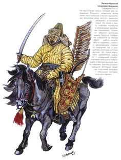 Tatar lightly armed horseman, middle of the 17th century